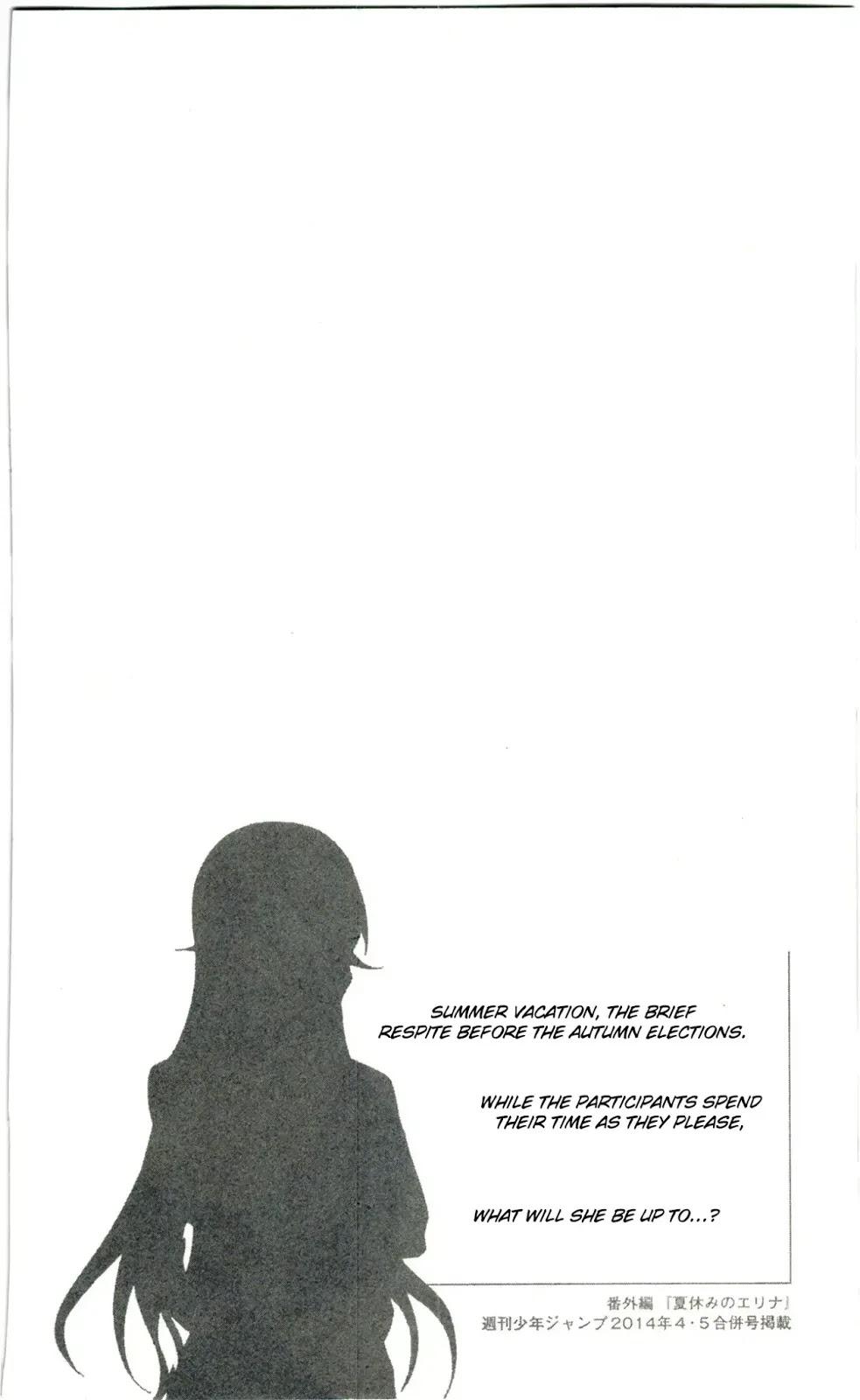 Shokugeki no Soma Chapter 65.5  Online Free Manga Read Image 7