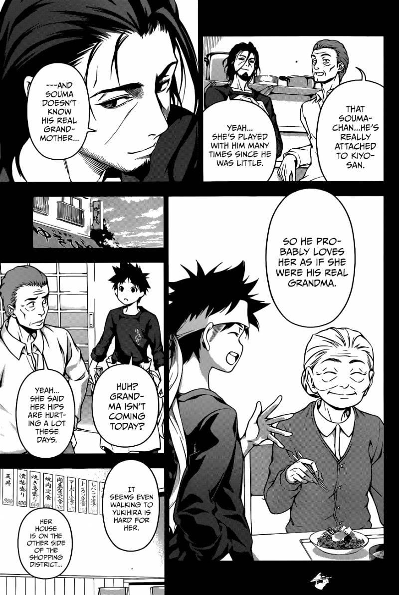Shokugeki no Soma Chapter 65  Online Free Manga Read Image 14