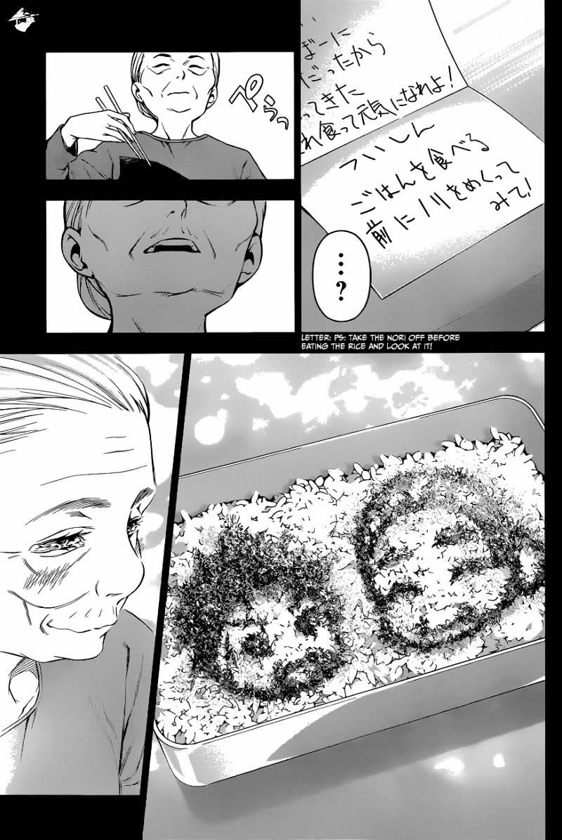Shokugeki no Soma Chapter 65  Online Free Manga Read Image 18