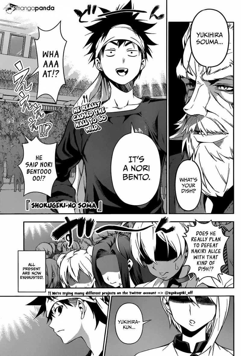 Shokugeki no Soma Chapter 65  Online Free Manga Read Image 2