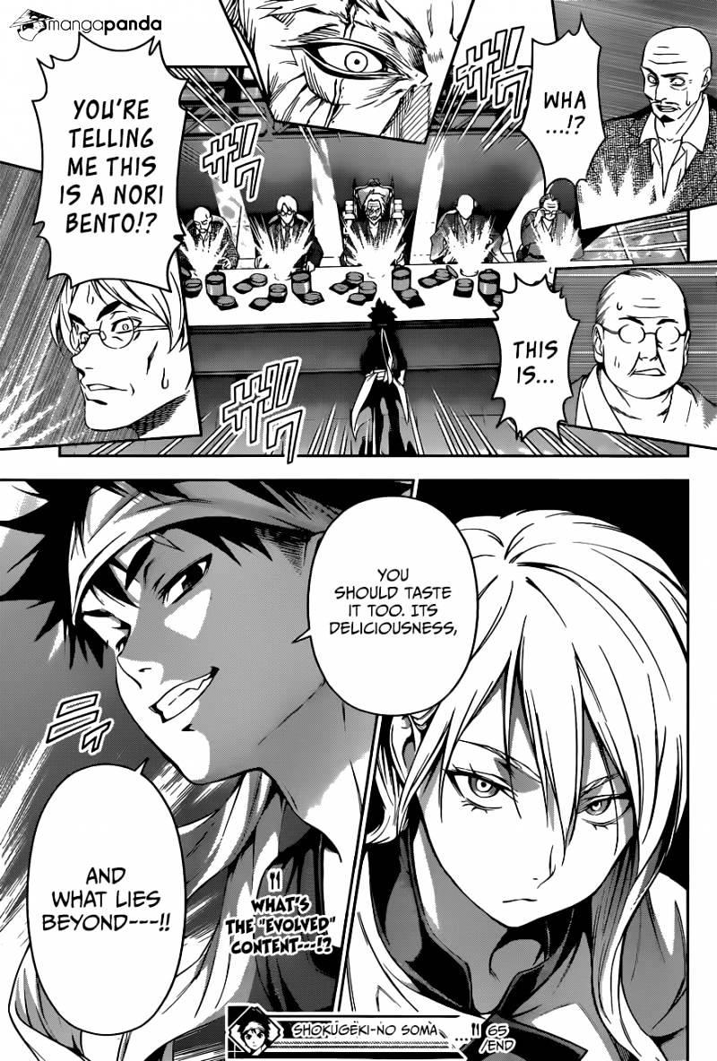 Shokugeki no Soma Chapter 65  Online Free Manga Read Image 20