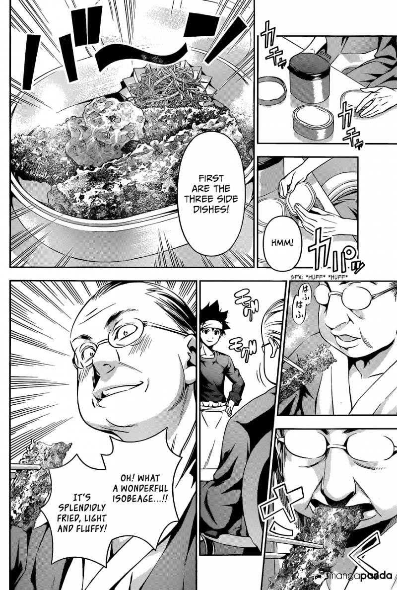 Shokugeki no Soma Chapter 65  Online Free Manga Read Image 5