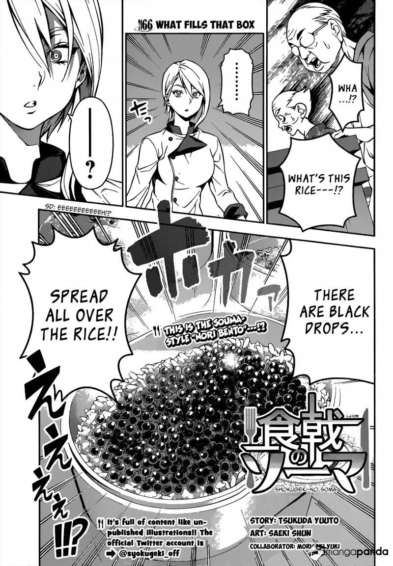 Shokugeki no Soma Chapter 66  Online Free Manga Read Image 2