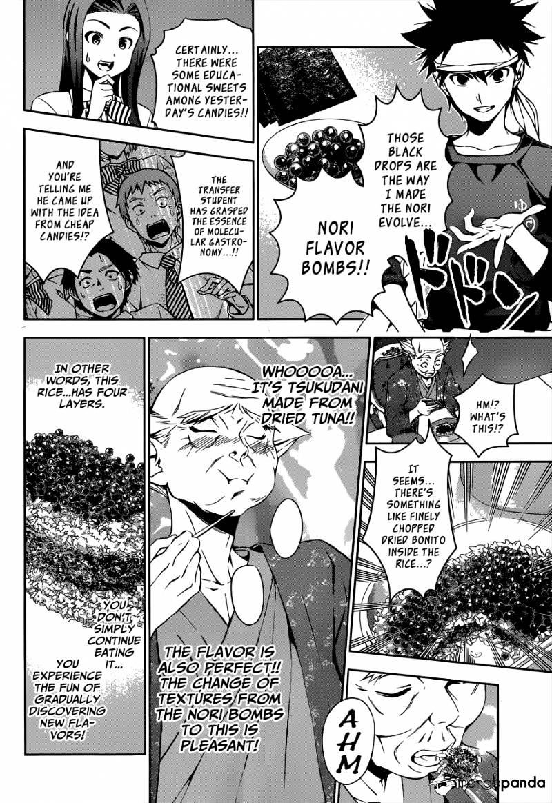 Shokugeki no Soma Chapter 66  Online Free Manga Read Image 7