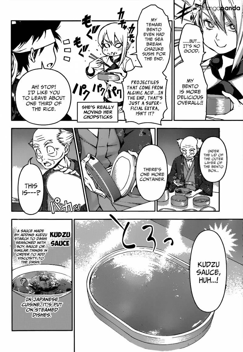 Shokugeki no Soma Chapter 66  Online Free Manga Read Image 9