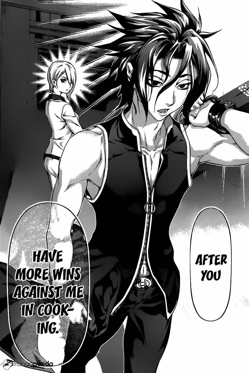 Shokugeki no Soma Chapter 67  Online Free Manga Read Image 17
