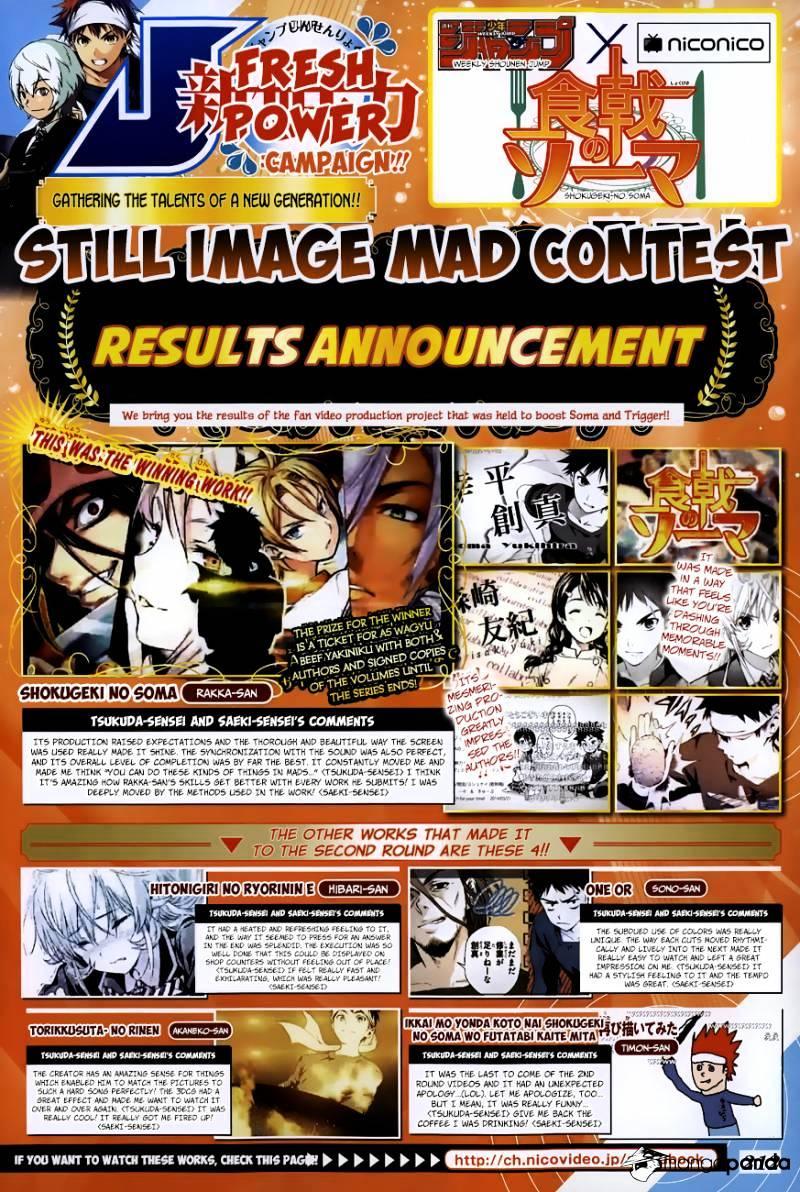 Shokugeki no Soma Chapter 67  Online Free Manga Read Image 3