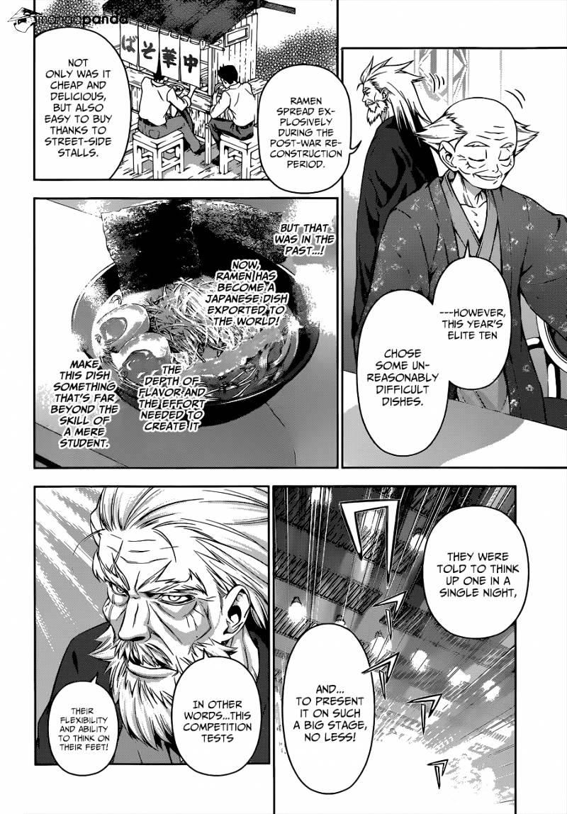 Shokugeki no Soma Chapter 68  Online Free Manga Read Image 3