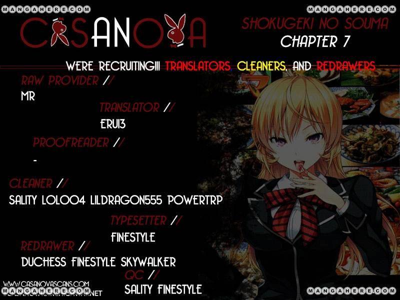 Shokugeki no Soma Chapter 7  Online Free Manga Read Image 1