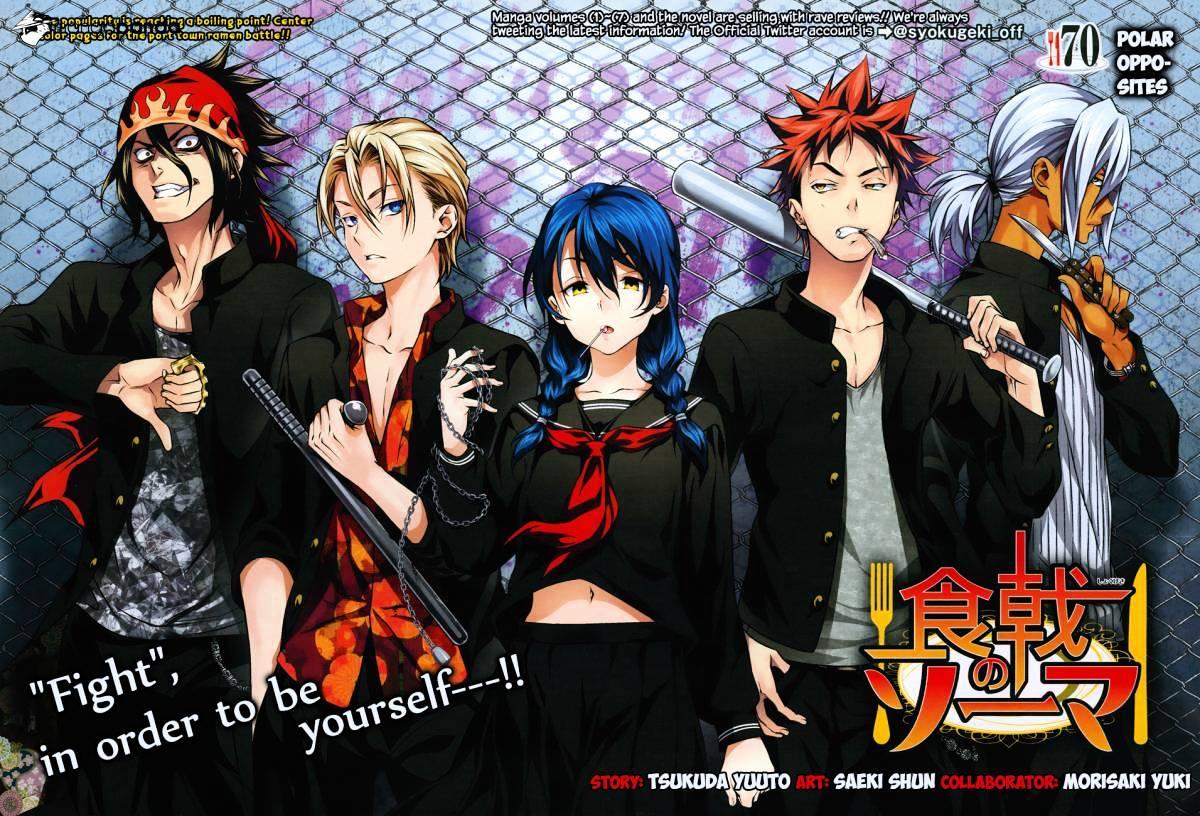 Shokugeki no Soma Chapter 70  Online Free Manga Read Image 2