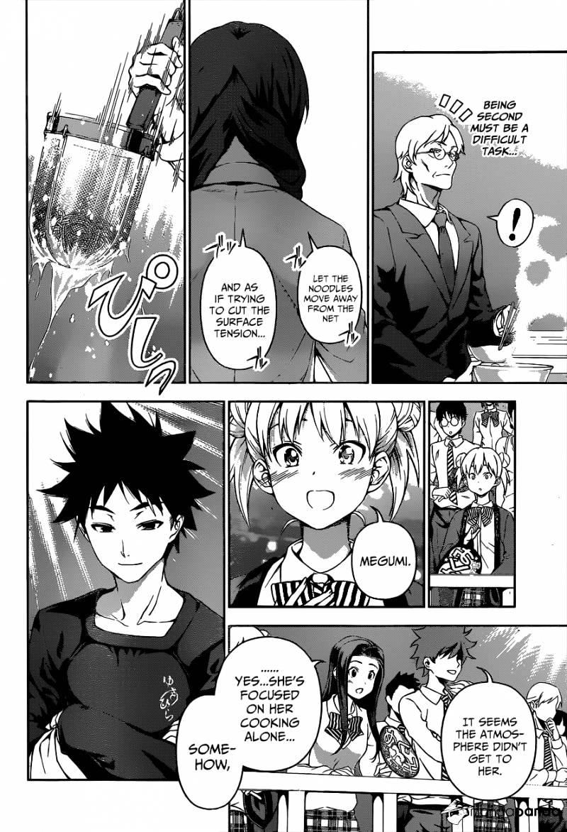 Shokugeki no Soma Chapter 70  Online Free Manga Read Image 20