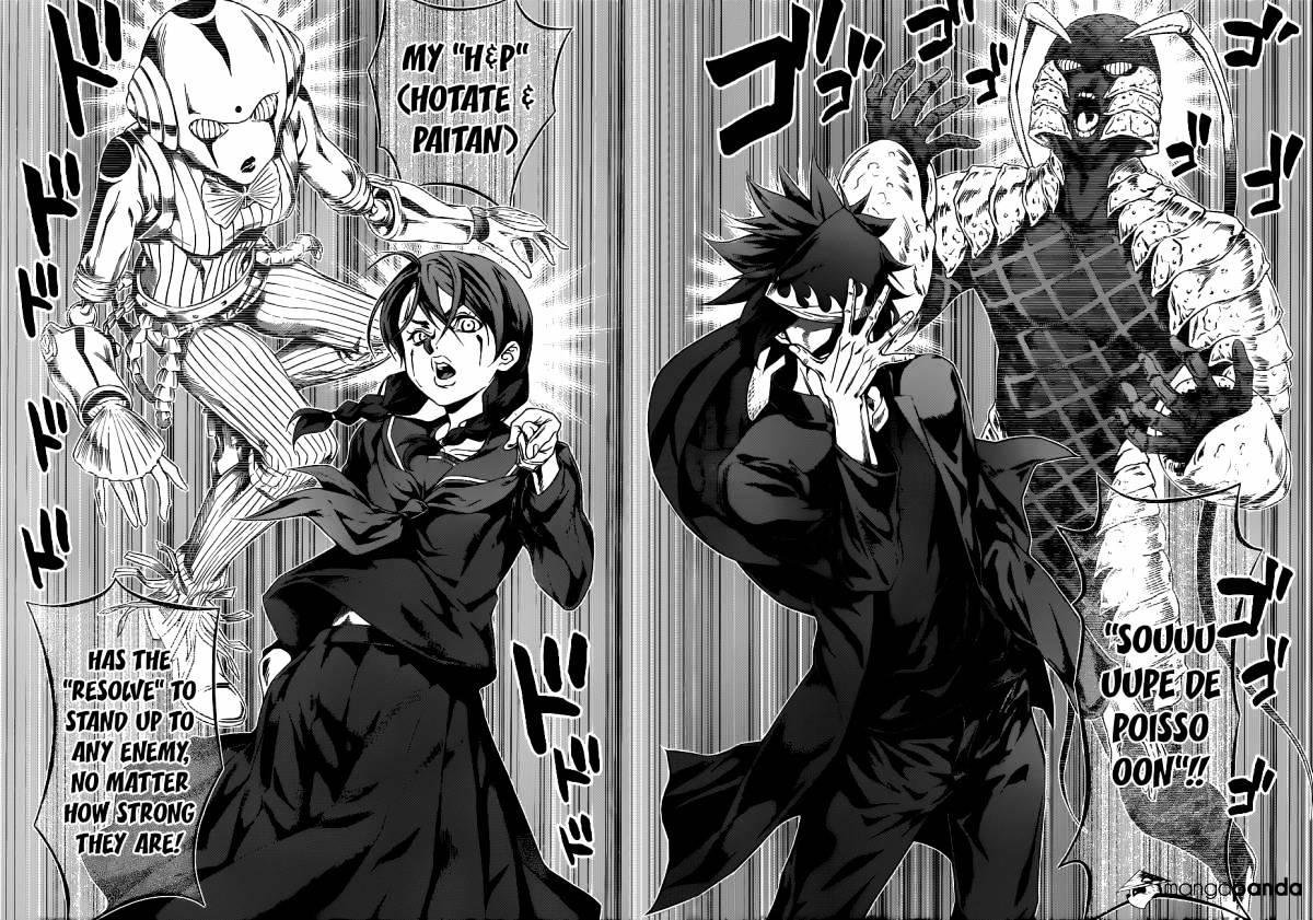Shokugeki no Soma Chapter 71  Online Free Manga Read Image 17