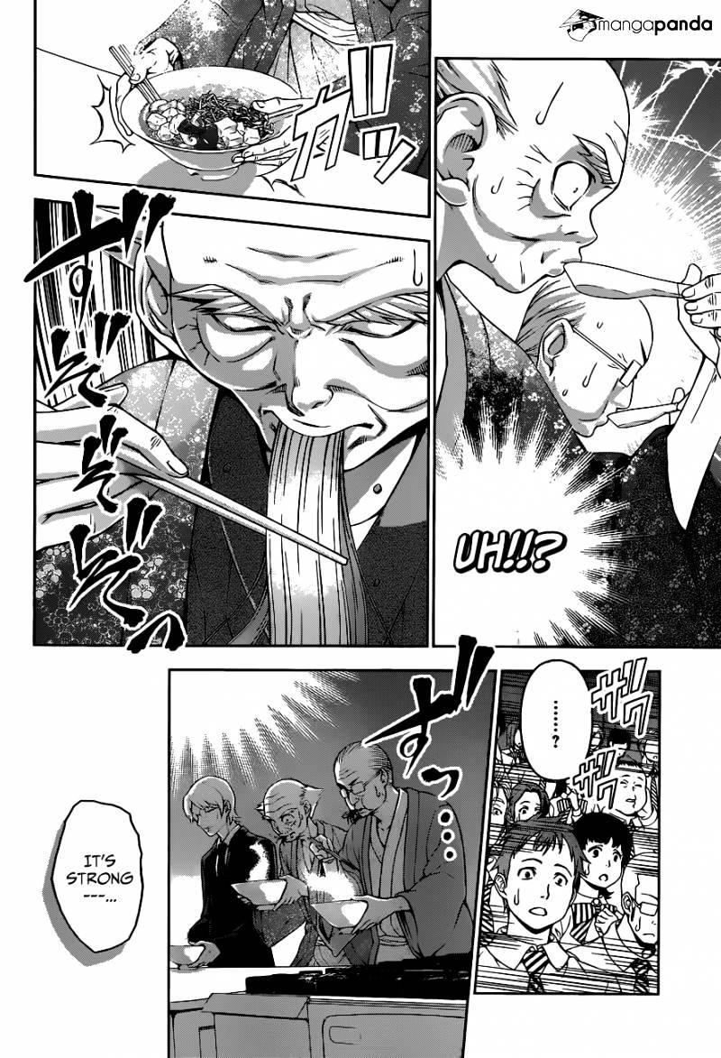 Shokugeki no Soma Chapter 71  Online Free Manga Read Image 5