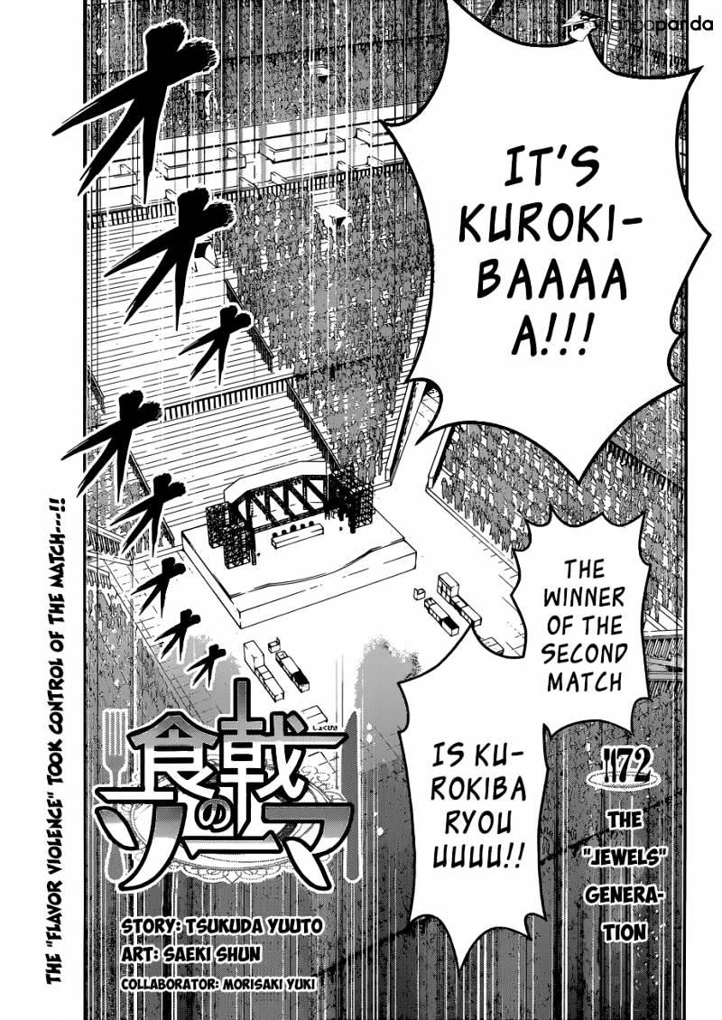 Shokugeki no Soma Chapter 72  Online Free Manga Read Image 4