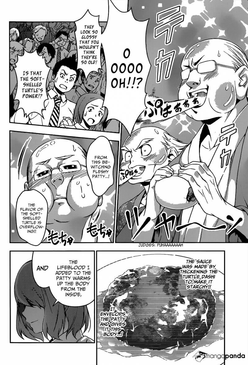 Shokugeki no Soma Chapter 74  Online Free Manga Read Image 11