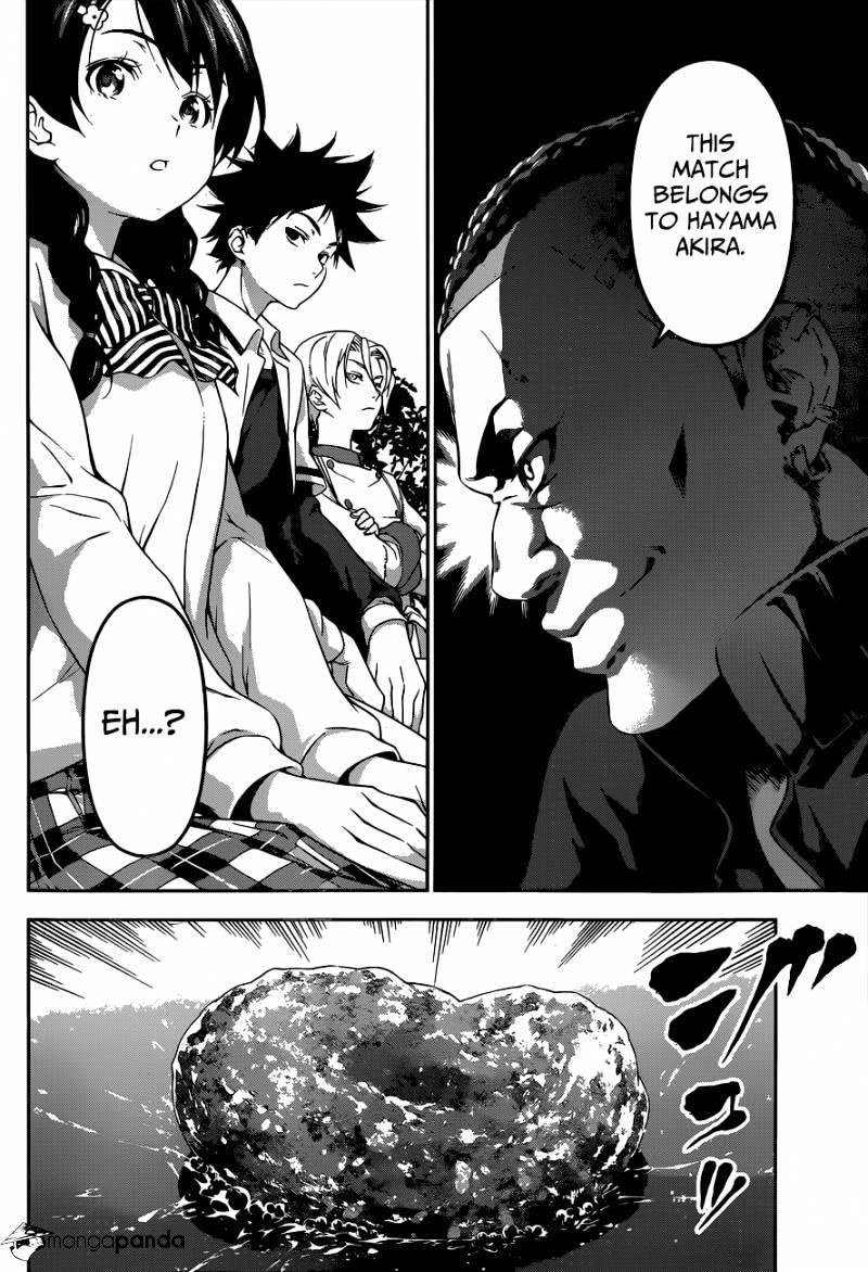 Shokugeki no Soma Chapter 74  Online Free Manga Read Image 17