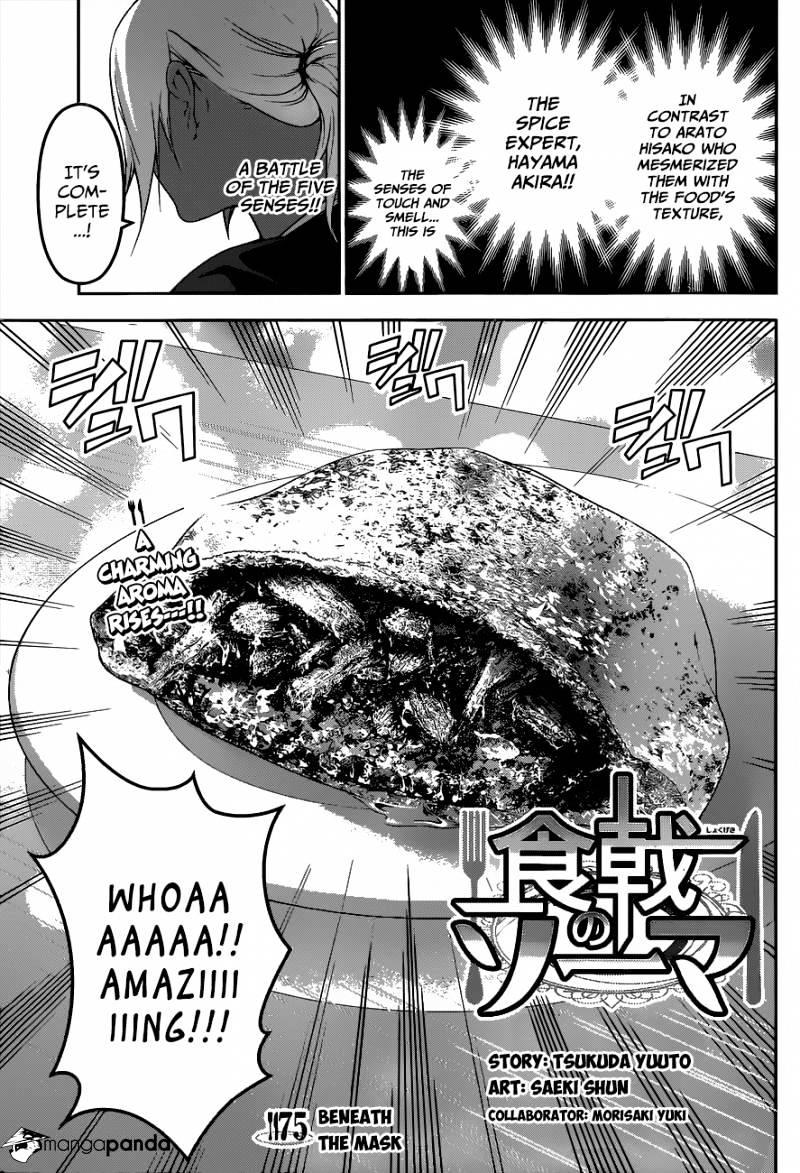 Shokugeki no Soma Chapter 75  Online Free Manga Read Image 2