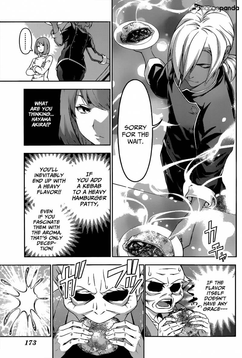 Shokugeki no Soma Chapter 75  Online Free Manga Read Image 4