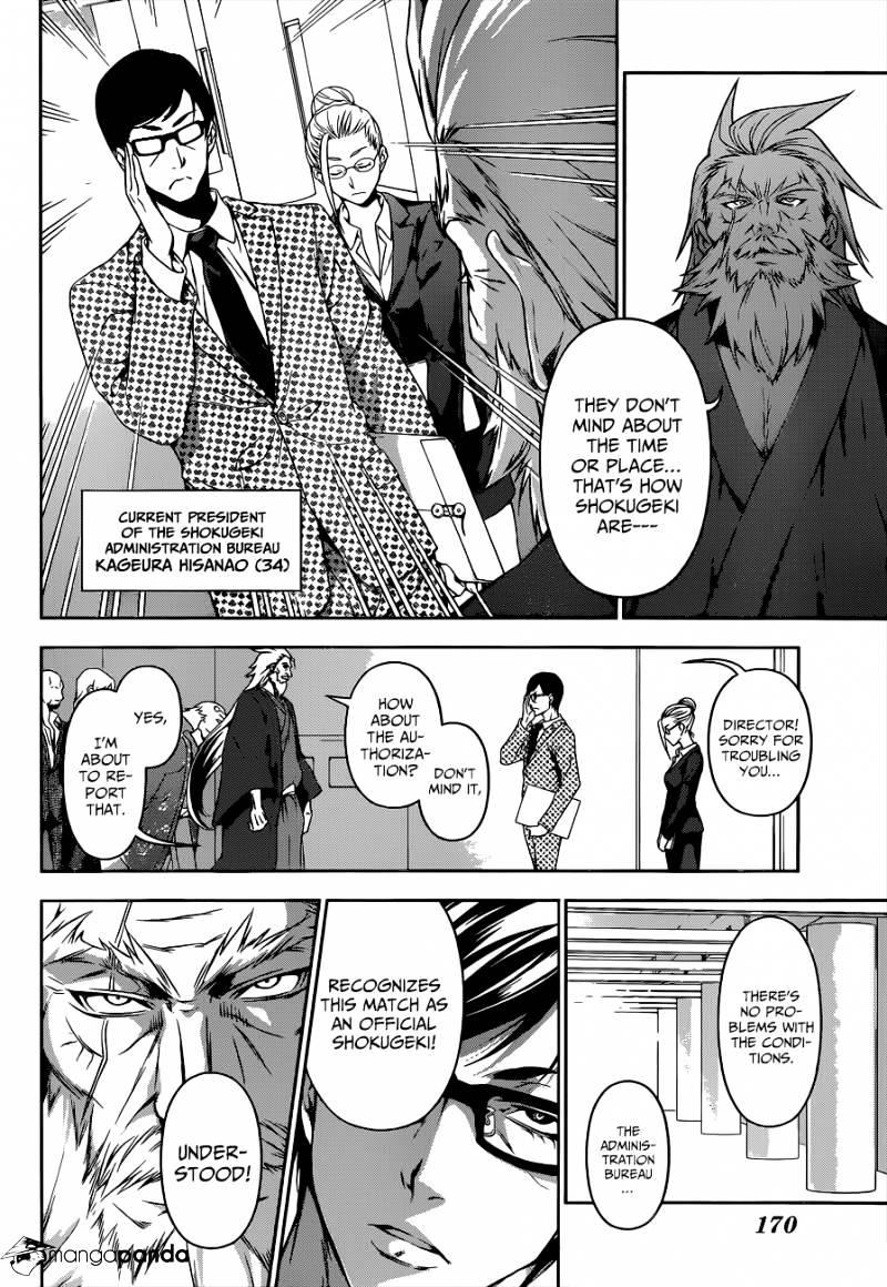 Shokugeki no Soma Chapter 76  Online Free Manga Read Image 9
