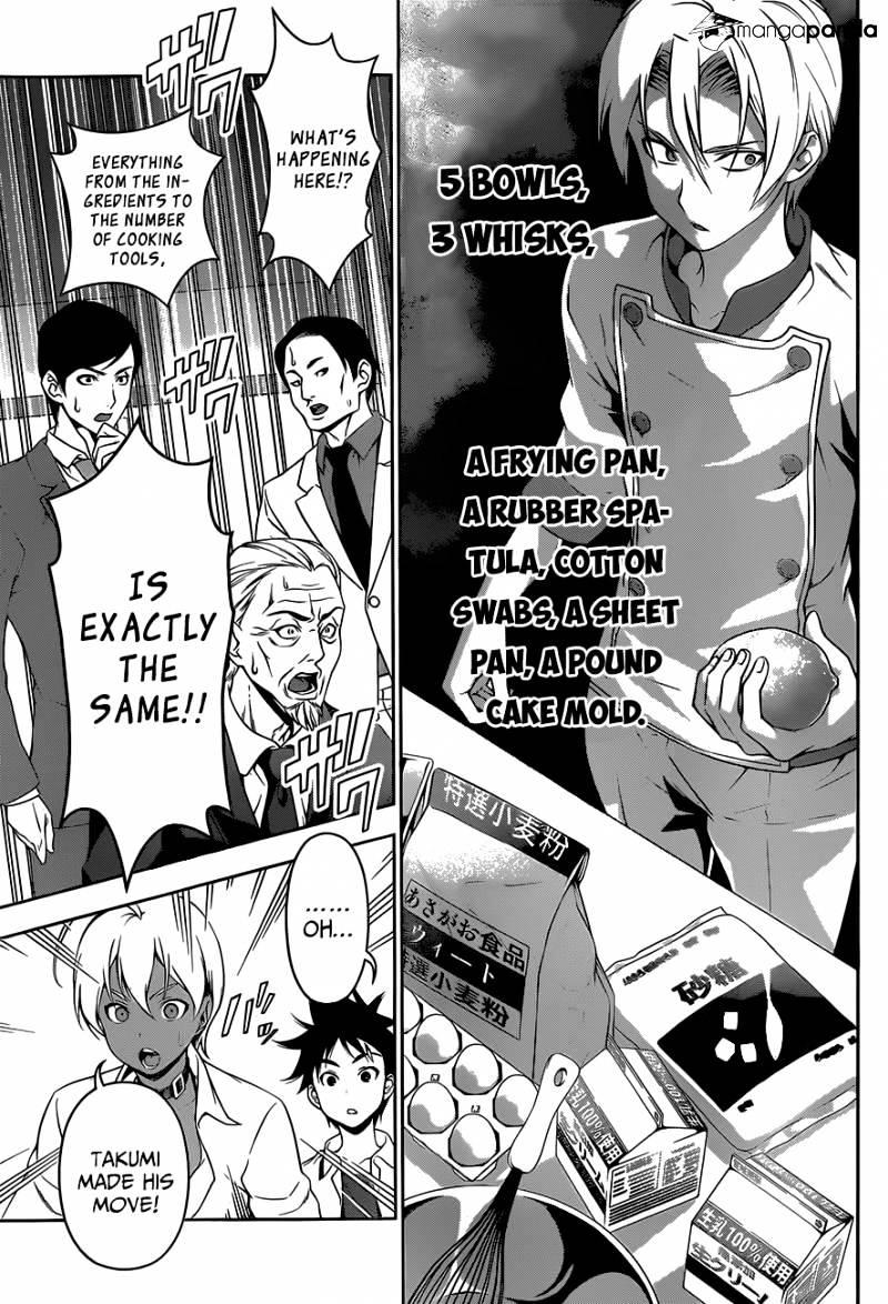 Shokugeki no Soma Chapter 77  Online Free Manga Read Image 4