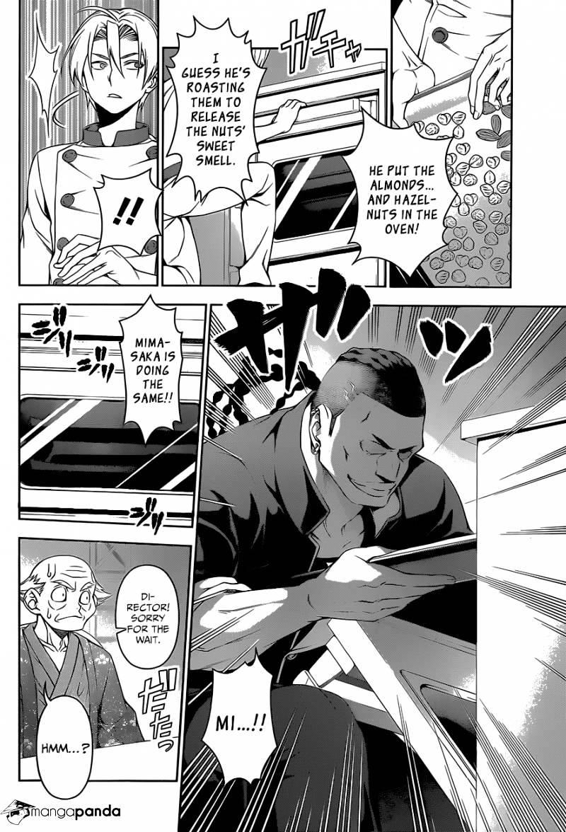 Shokugeki no Soma Chapter 77  Online Free Manga Read Image 5