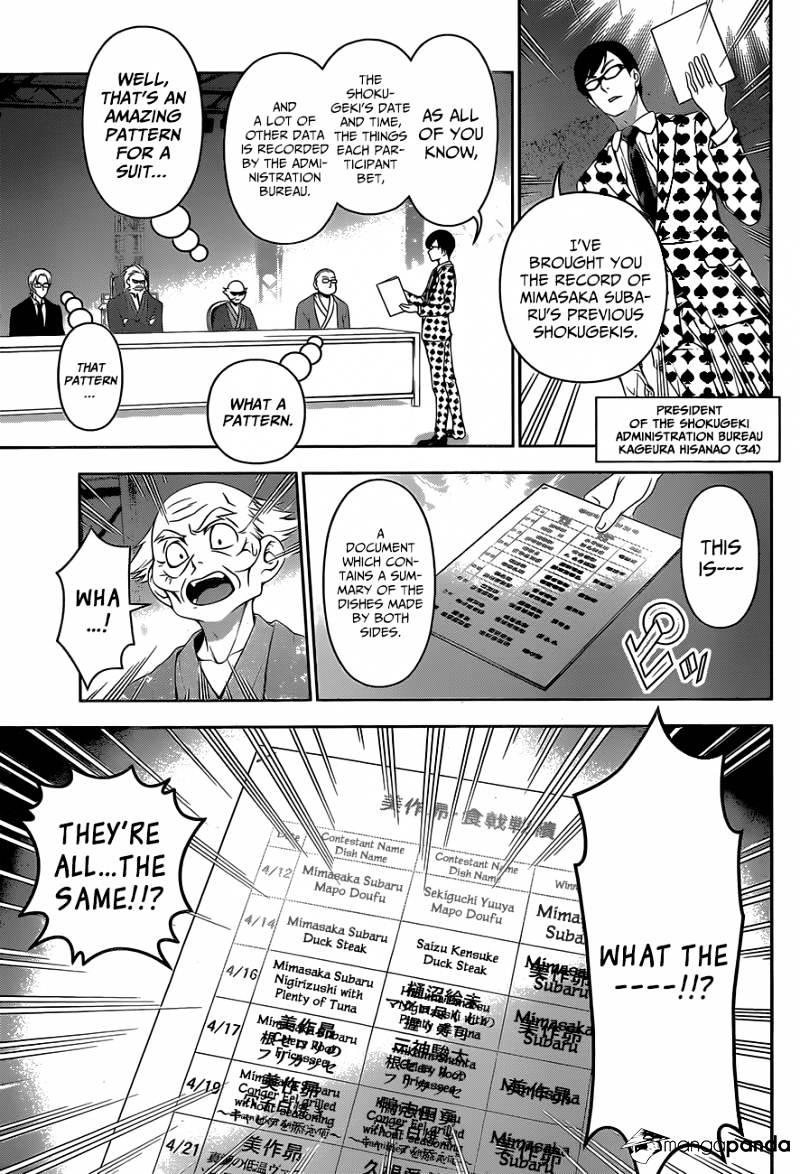 Shokugeki no Soma Chapter 77  Online Free Manga Read Image 6