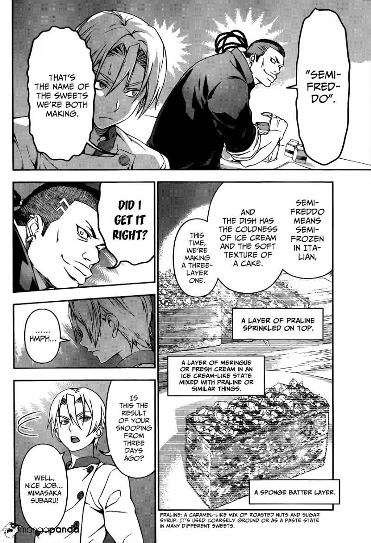 Shokugeki no Soma Chapter 77  Online Free Manga Read Image 7