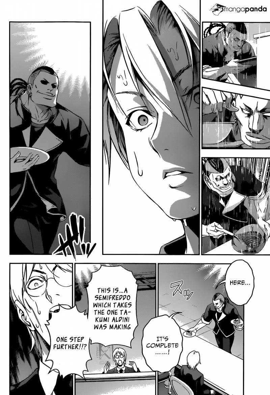 Shokugeki no Soma Chapter 78  Online Free Manga Read Image 12