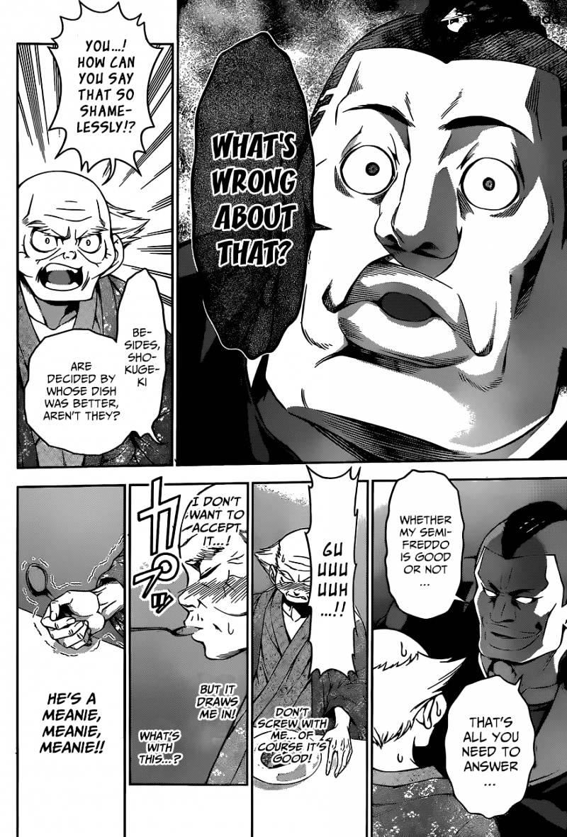 Shokugeki no Soma Chapter 78  Online Free Manga Read Image 16
