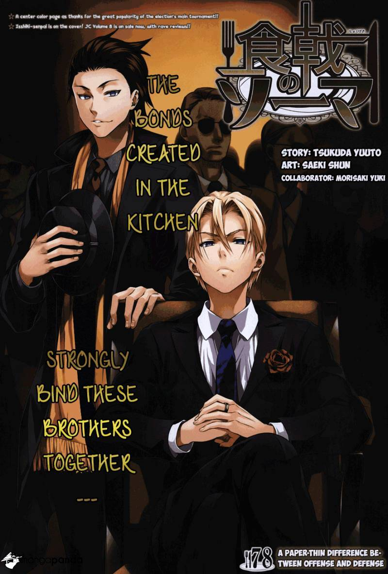 Shokugeki no Soma Chapter 78  Online Free Manga Read Image 2