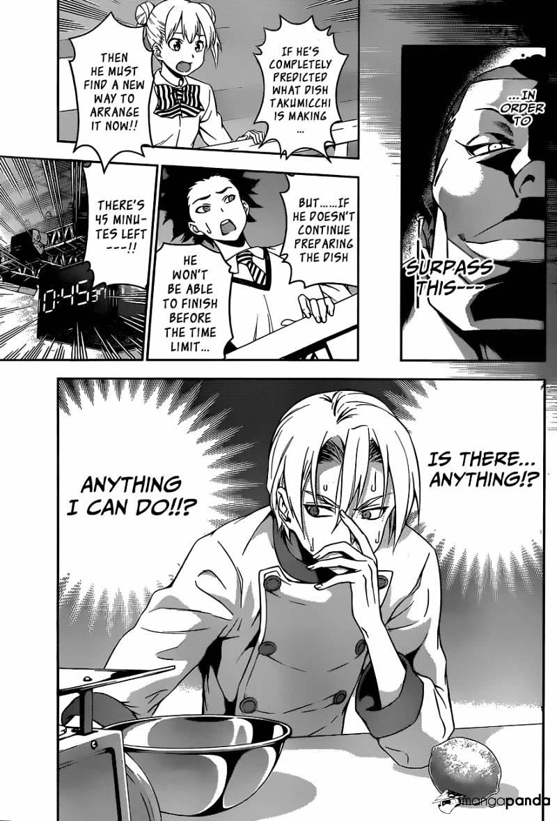 Shokugeki no Soma Chapter 78  Online Free Manga Read Image 5