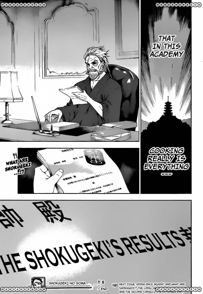 Shokugeki no Soma Chapter 8  Online Free Manga Read Image 24