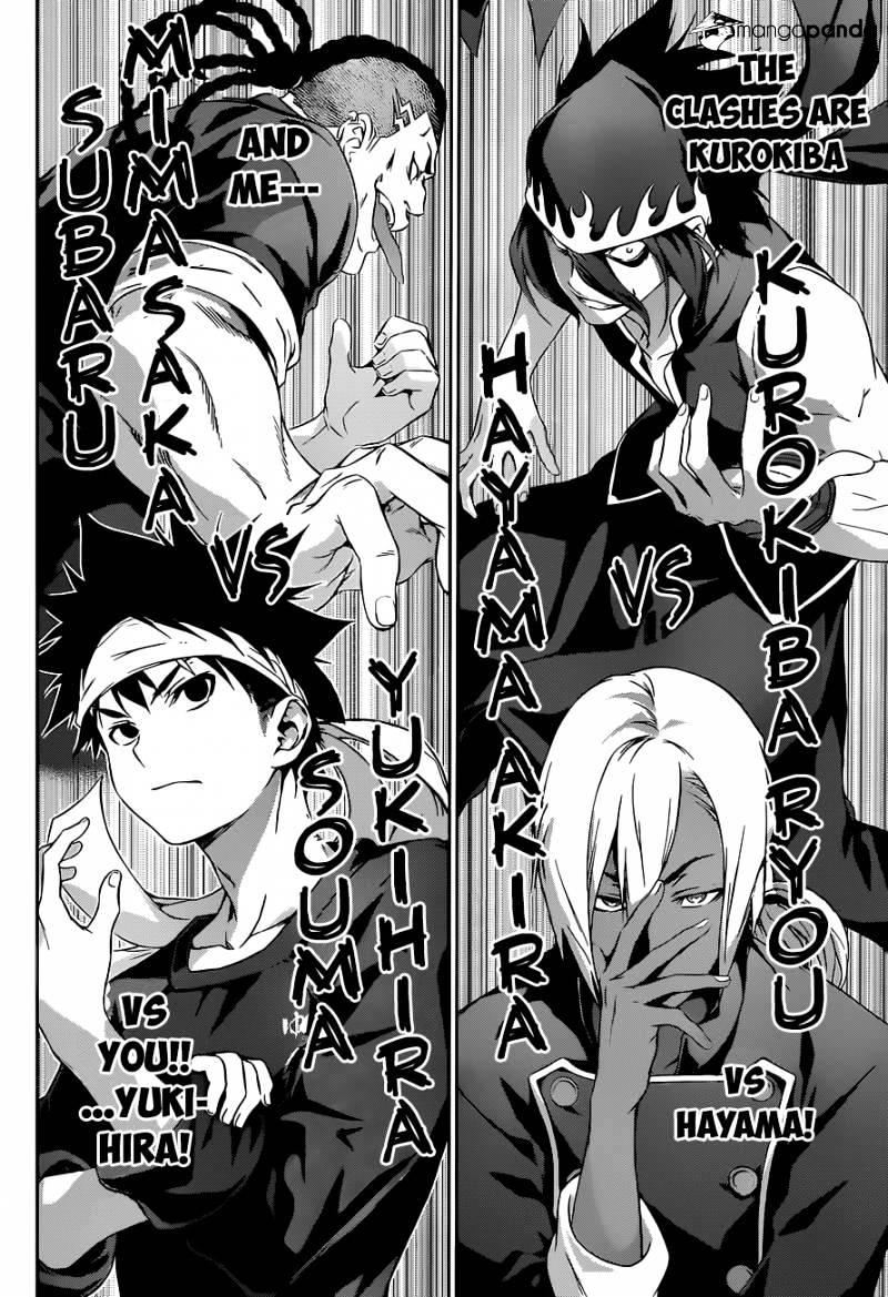 Shokugeki no Soma Chapter 80  Online Free Manga Read Image 11