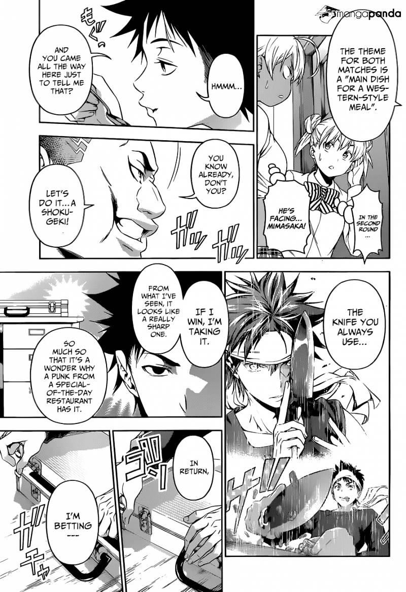 Shokugeki no Soma Chapter 80  Online Free Manga Read Image 12
