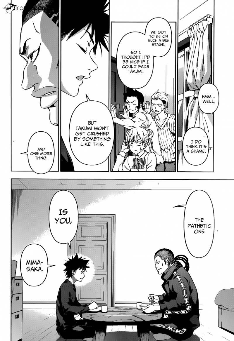 Shokugeki no Soma Chapter 80  Online Free Manga Read Image 15