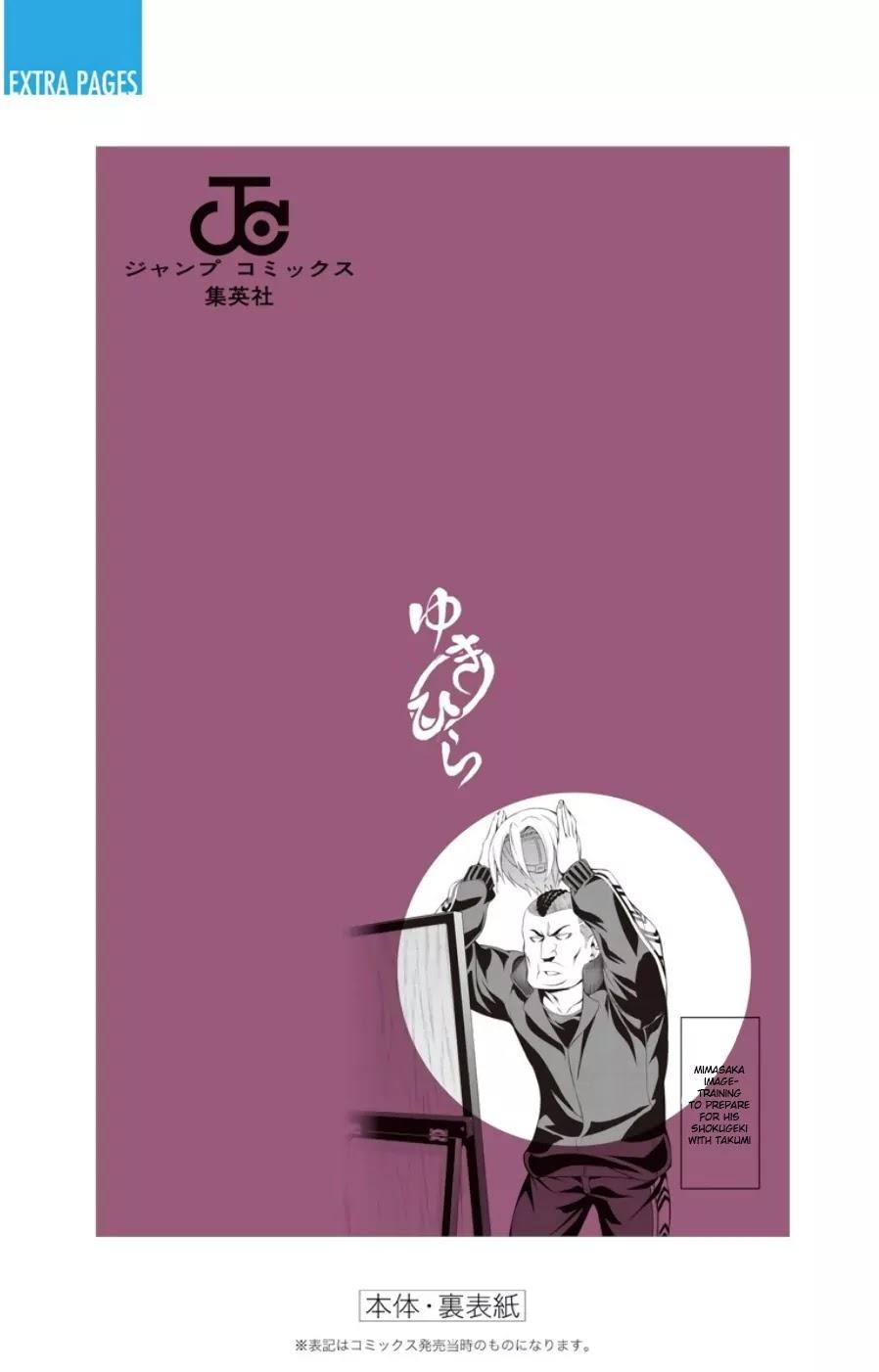 Shokugeki no Soma Chapter 83.5  Online Free Manga Read Image 5