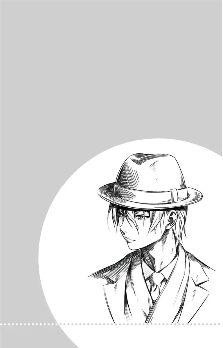 Shokugeki no Soma Chapter 83.5  Online Free Manga Read Image 6