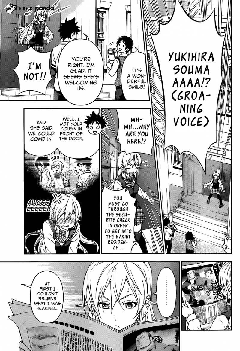 Shokugeki no Soma Chapter 83  Online Free Manga Read Image 12