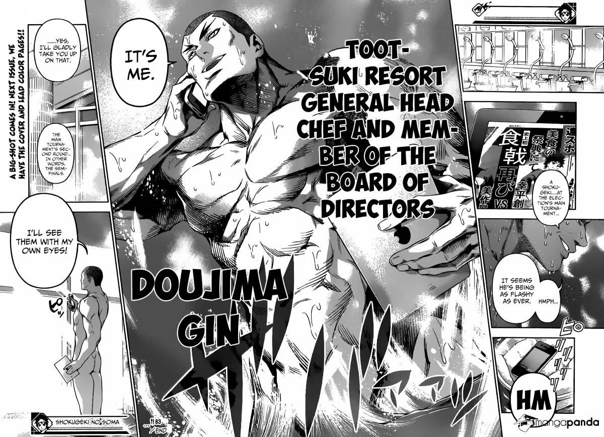 Shokugeki no Soma Chapter 83  Online Free Manga Read Image 19