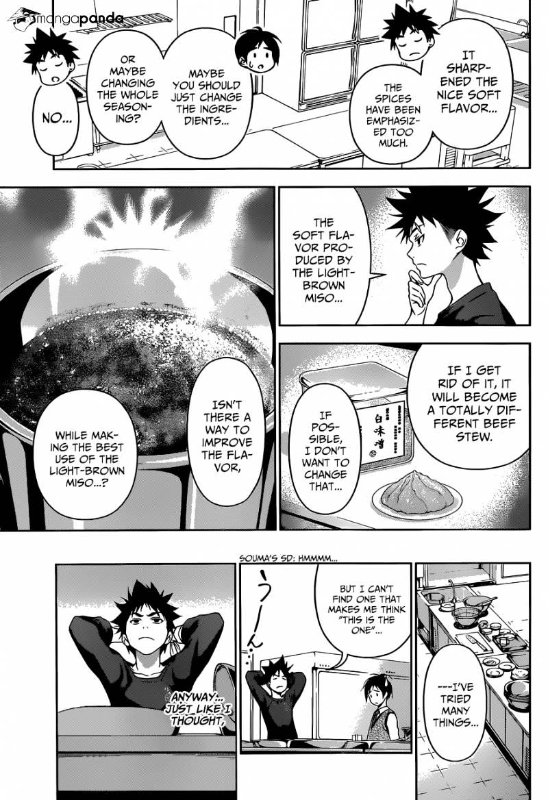 Shokugeki no Soma Chapter 83  Online Free Manga Read Image 6