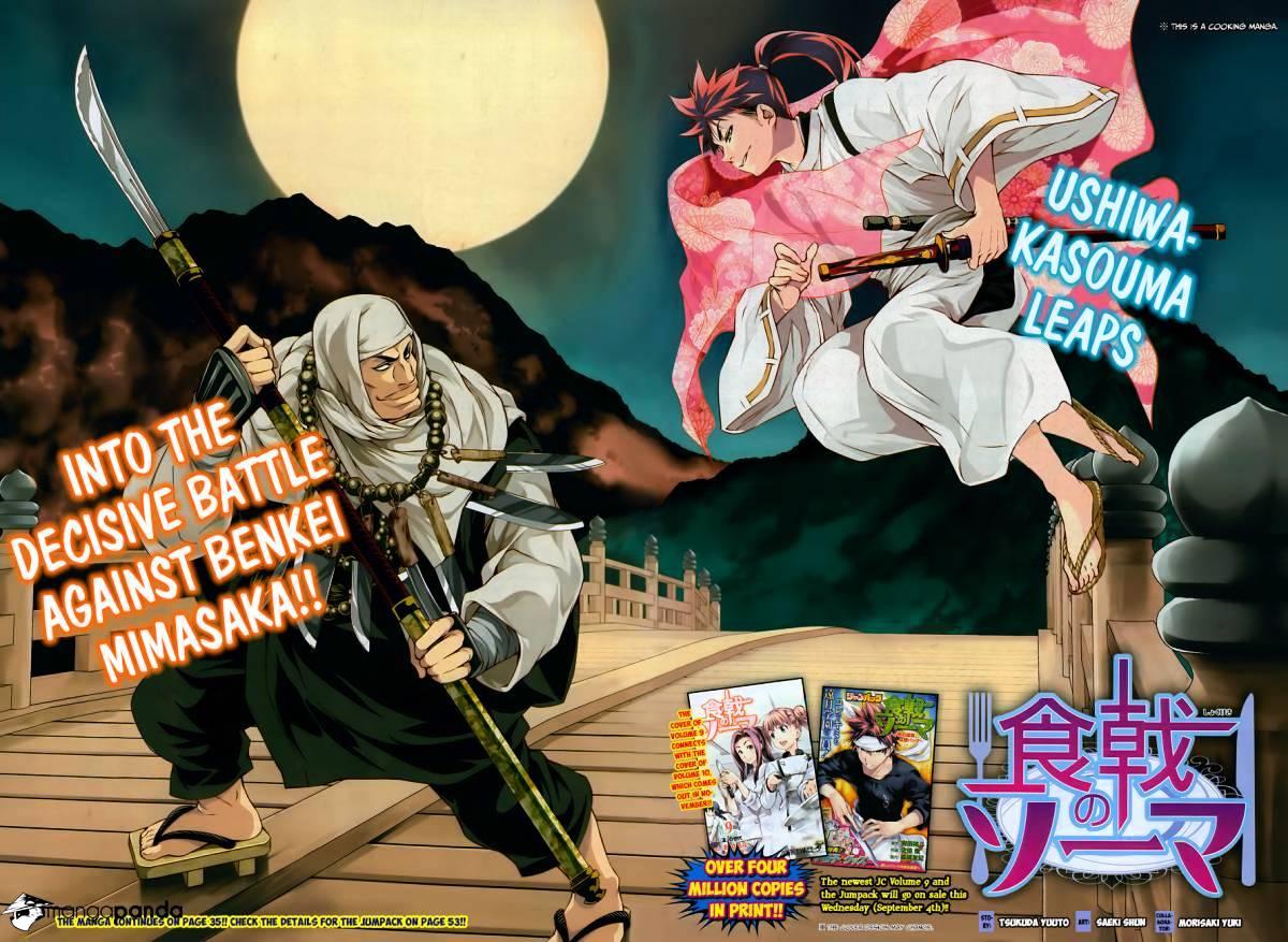Shokugeki no Soma Chapter 84  Online Free Manga Read Image 4