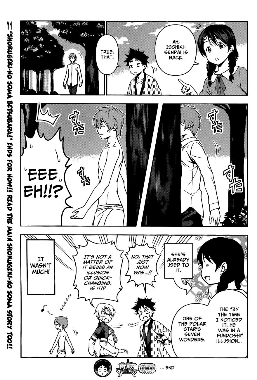 Shokugeki no Soma Chapter 85.5  Online Free Manga Read Image 8