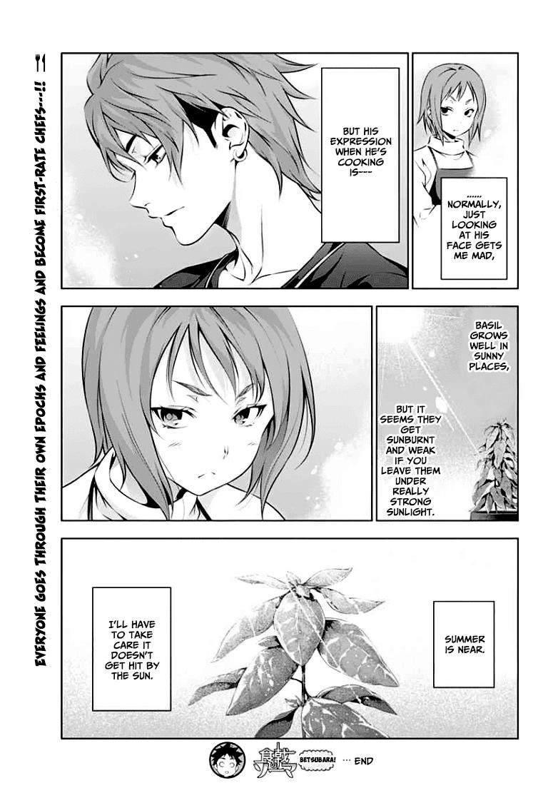 Shokugeki no Soma Chapter 85.6  Online Free Manga Read Image 7