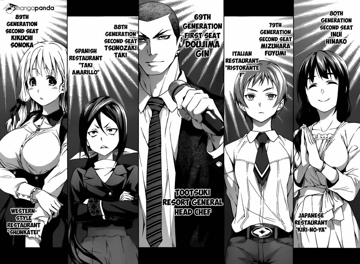 Shokugeki no Soma Chapter 85  Online Free Manga Read Image 3
