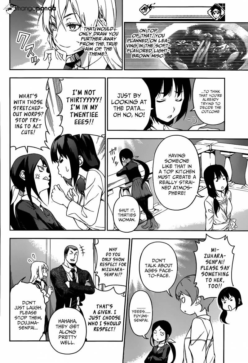 Shokugeki no Soma Chapter 85  Online Free Manga Read Image 8