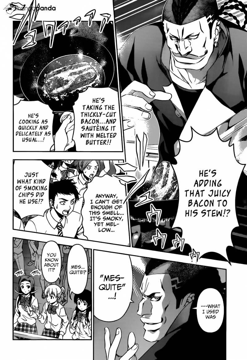 Shokugeki no Soma Chapter 86  Online Free Manga Read Image 7