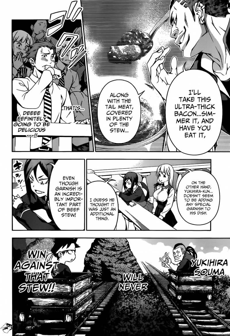 Shokugeki no Soma Chapter 86  Online Free Manga Read Image 9