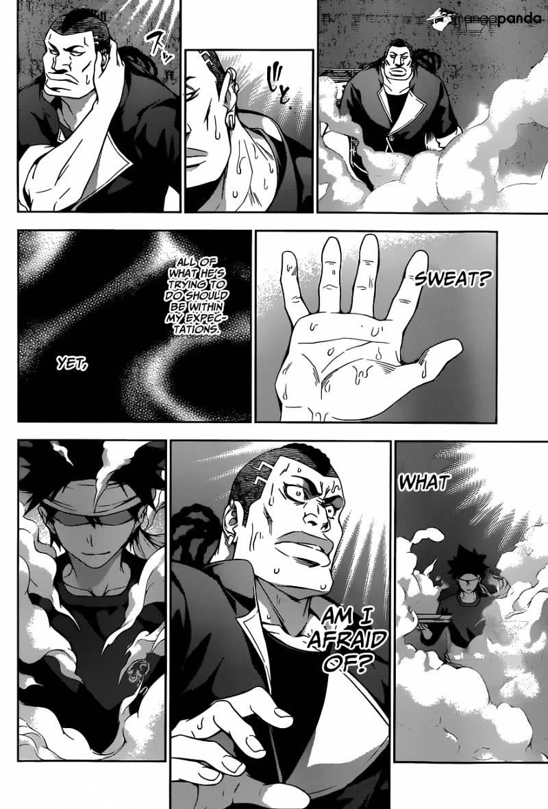 Shokugeki no Soma Chapter 87  Online Free Manga Read Image 18