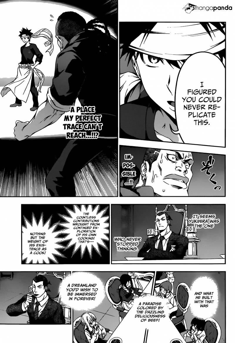Shokugeki no Soma Chapter 88  Online Free Manga Read Image 14