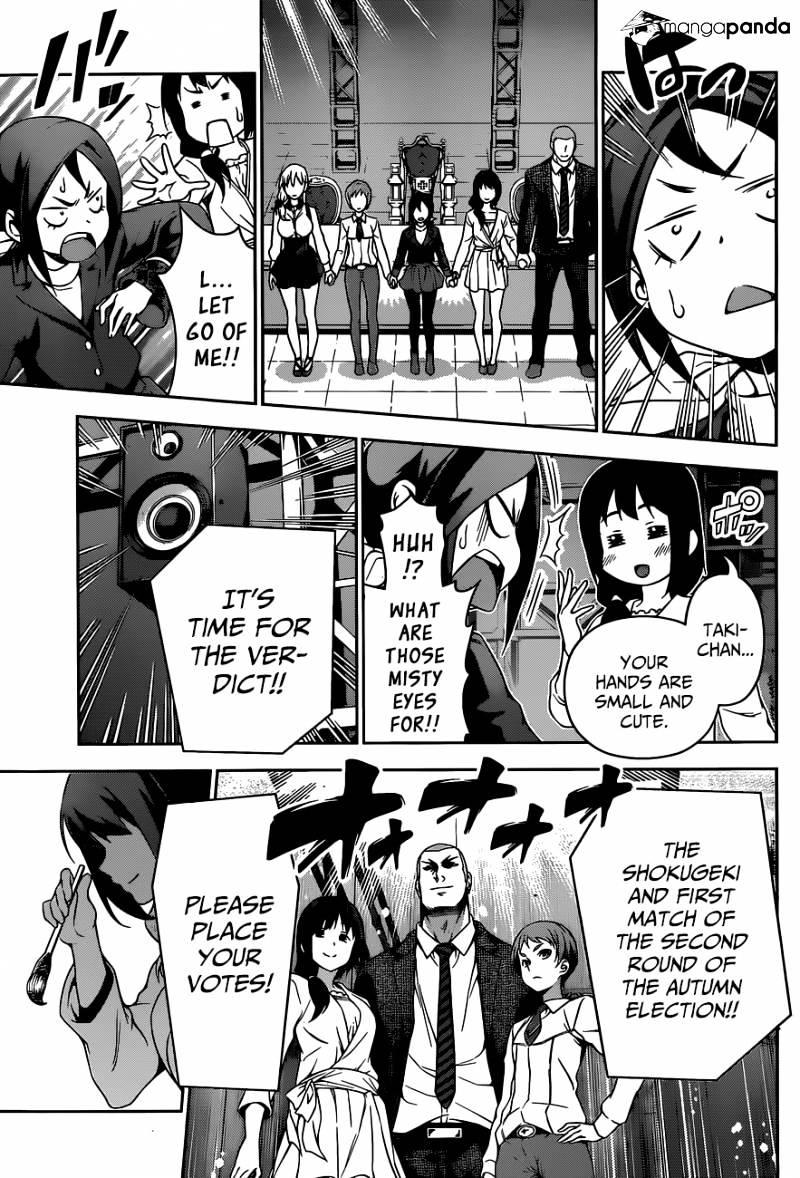 Shokugeki no Soma Chapter 88  Online Free Manga Read Image 17